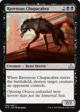 貪欲なチュパカブラ/Ravenous Chupacabra 【英語版】 [RIX-黒U]《状態:NM》