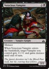 貪食の吸血鬼/Voracious Vampire 【英語版】[RIX-黒C]