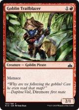 ゴブリンの先駆者/Goblin Trailblazer 【英語版】[RIX-赤C]