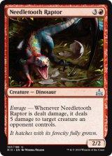 針歯の猛竜/Needletooth Raptor 【英語版】 [RIX-赤U]