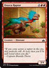 オラーズカの猛竜/Orazca Raptor 【英語版】[RIX-赤C]