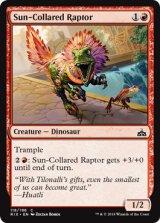 太陽襟の猛竜/Sun-Collared Raptor 【英語版】[RIX-赤C]