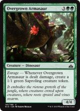 鬱蒼たるアルマサウルス/Overgrown Armasaur 【英語版】[RIX-緑C]
