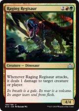 怒り狂うレギサウルス/Raging Regisaur 【英語版】[RIX-金U]