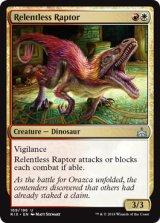 執拗な猛竜/Relentless Raptor 【英語版】 [RIX-金U]