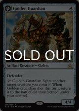 黄金の守護者/Golden Guardian 【英語版】 [RIX-両面R]《状態:NM》