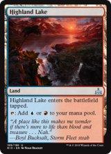 高地の湖/Highland Lake 【英語版】 [RIX-土地U]
