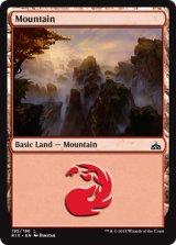山/Mountain【英語版】[RIX-土地C]