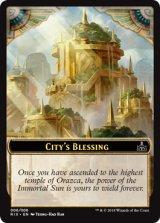 都市の承認/CITY'S BLESSING 【英語版】 [RIX-トークン]