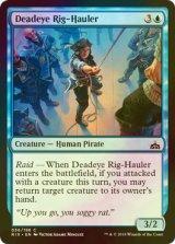 [FOIL] 巧射艦隊の帆綱引き/Deadeye Rig-Hauler 【英語版】 [RIX-青C]