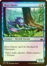 [FOIL] 川の急航者/River Darter 【英語版】 [RIX-青C]