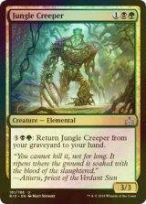 [FOIL] ジャングルの化け蔓/Jungle Creeper 【英語版】 [RIX-金U]