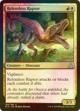 [FOIL] 執拗な猛竜/Relentless Raptor 【英語版】 [RIX-金U]