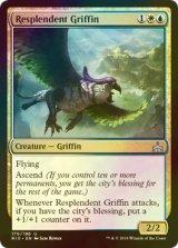 [FOIL] 華麗なグリフィン/Resplendent Griffin 【英語版】 [RIX-金U]