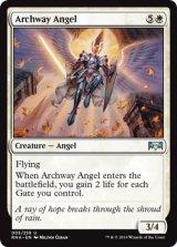 アーチ道の天使/Archway Angel 【英語版】  [RNA-白U]《状態:NM》