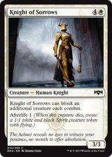 悲しみの騎士/Knight of Sorrows 【英語版】  [RNA-白C]《状態:NM》