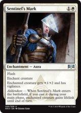 歩哨の印/Sentinel's Mark 【英語版】  [RNA-白U]《状態:NM》