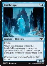 冷気をもたらす者/Chillbringer 【英語版】  [RNA-青C]
