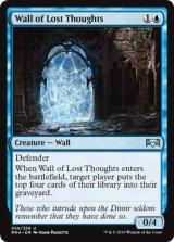 迷える思考の壁/Wall of Lost Thoughts 【英語版】  [RNA-青U]《状態:NM》