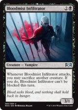 血霧の潜入者/Bloodmist Infiltrator 【英語版】  [RNA-黒U]《状態:NM》