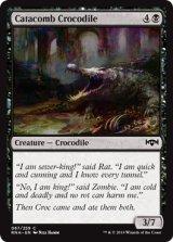 地下墓地のクロコダイル/Catacomb Crocodile 【英語版】  [RNA-黒C]