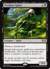 死に到る霊/Pestilent Spirit 【英語版】  [RNA-黒R]《状態:NM》