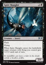尖塔の刻み虫/Spire Mangler 【英語版】  [RNA-黒U]