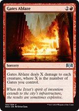 燃え立つ門/Gates Ablaze 【英語版】  [RNA-赤U]