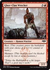 ゴーア族の破壊者/Ghor-Clan Wrecker 【英語版】  [RNA-赤C]