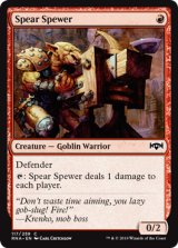 槍播き/Spear Spewer 【英語版】  [RNA-赤C]