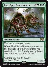 終末の祟りの先陣/End-Raze Forerunners 【英語版】  [RNA-緑R]《状態:NM》