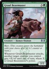 グルールの獣使い/Gruul Beastmaster 【英語版】  [RNA-緑U]《状態:NM》
