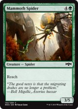 マンモスグモ/Mammoth Spider 【英語版】  [RNA-緑C]
