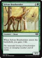 森の刷毛履き/Sylvan Brushstrider 【英語版】  [RNA-緑C]