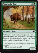 縄張り持ちの猪/Territorial Boar 【英語版】  [RNA-緑C]