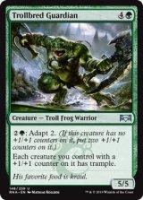 トロール種の守護者/Trollbred Guardian 【英語版】  [RNA-緑U]《状態:NM》