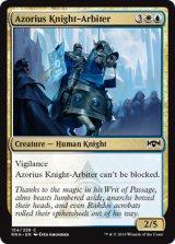 アゾリウスの騎士判事/Azorius Knight-Arbiter 【英語版】  [RNA-金C]