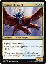 アゾリウスの空護衛/Azorius Skyguard 【英語版】  [RNA-金U]《状態:NM》