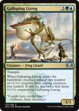 早駆けるトカゲ蛙/Galloping Lizrog 【英語版】  [RNA-金U]《状態:NM》
