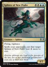 新プラーフのスフィンクス/Sphinx of New Prahv 【英語版】  [RNA-金U]《状態:NM》