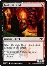 脚光の悪鬼/Footlight Fiend 【英語版】  [RNA-混C]《状態:NM》
