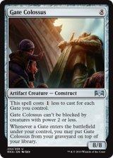 門の巨像/Gate Colossus 【英語版】  [RNA-灰U]《状態:NM》