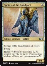 ギルドパクトのスフィンクス/Sphinx of the Guildpact 【英語版】  [RNA-灰U]《状態:NM》