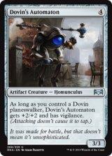 ドビンの自動機械/Dovin's Automaton 【英語版】  [RNA-灰U]
