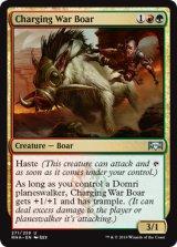 突進する戦猪/Charging War Boar 【英語版】  [RNA-金U]