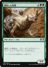 激昂した角獣/Enraged Ceratok 【日本語版】  [RNA-緑U]