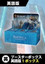 ラヴニカの献身 英語版ブースター1BOX