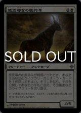 族霊導きの鹿羚羊/Totem-Guide Hartebeest 【日本語版】 [ROE-白C]
