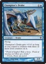 勇者のドレイク/Champion's Drake 【英語版】 [ROE-青C]《状態:NM》