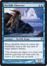 マーフォークの観察者/Merfolk Observer 【英語版】 [ROE-青C]《状態:NM》